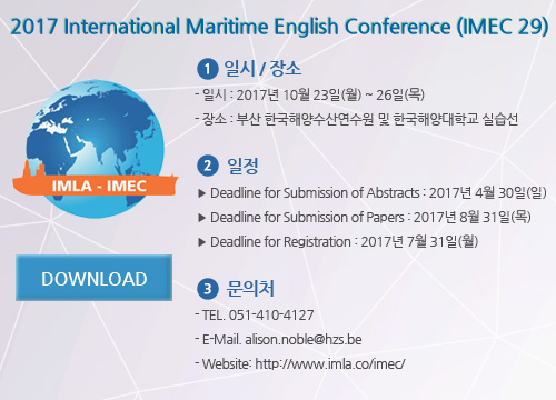 2017 International Maritime English Conference (IMEC 29) download