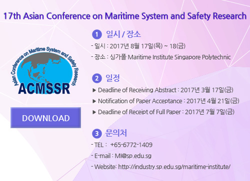17th Asian Conference on Maritime System and Safety Research  download