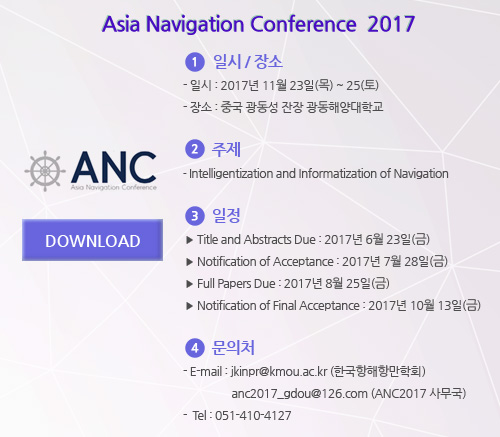 Asia Navigation Conference  2017 download